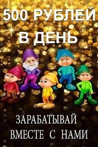http://s4.uploads.ru/t/hMDiq.jpg