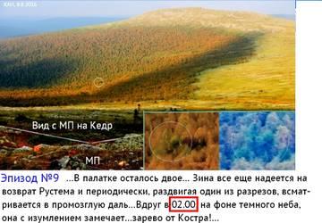 http://s4.uploads.ru/t/hcr6E.jpg