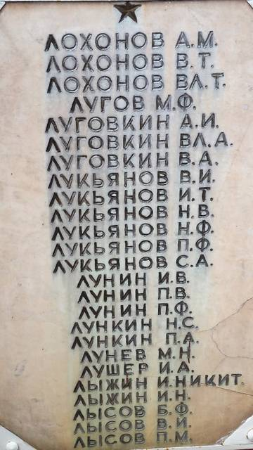 http://s4.uploads.ru/t/iFOtg.jpg