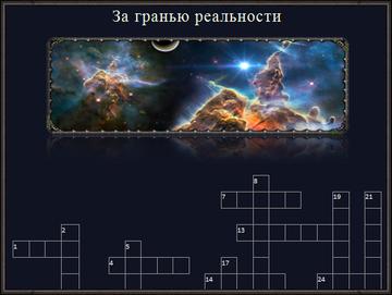 http://s4.uploads.ru/t/iYQV0.png
