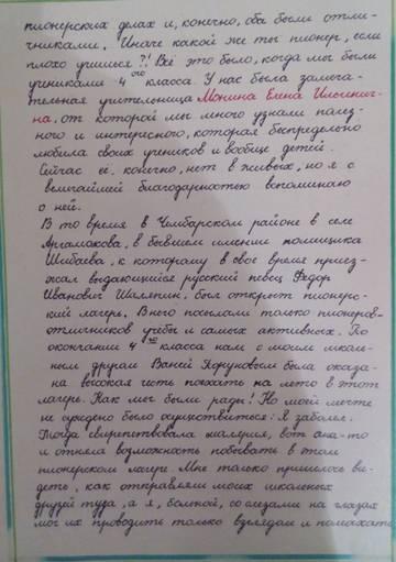 http://s4.uploads.ru/t/iav9r.jpg