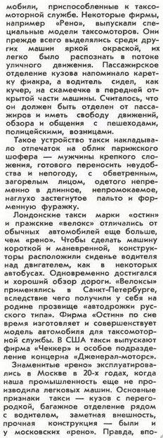 http://s4.uploads.ru/t/imruh.jpg