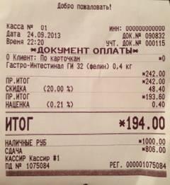 http://s4.uploads.ru/t/jCtcV.jpg