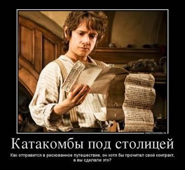 http://s4.uploads.ru/t/jDM4L.jpg