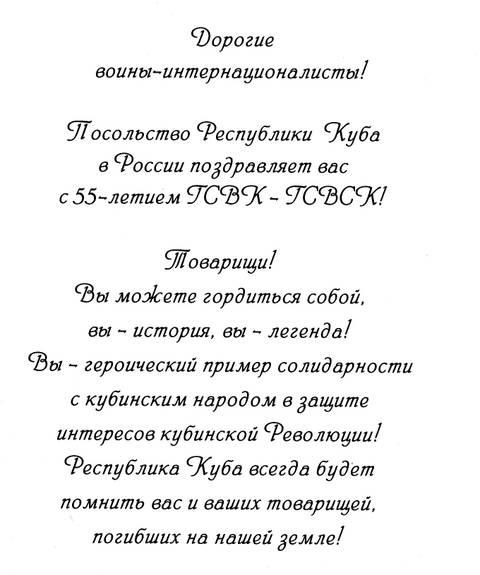 http://s4.uploads.ru/t/jK2xf.jpg