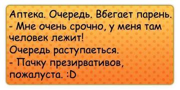 http://s4.uploads.ru/t/jQFbf.png