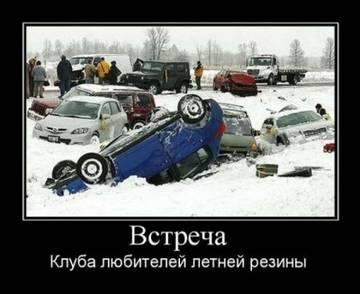 http://s4.uploads.ru/t/jkdVx.jpg