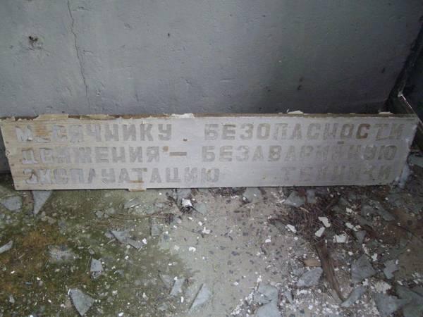 http://s4.uploads.ru/t/jt1k7.jpg