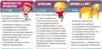 http://s4.uploads.ru/t/kN4hj.jpg