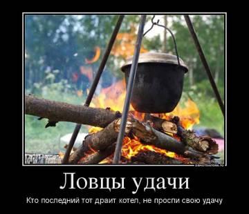 http://s4.uploads.ru/t/kj0fI.jpg