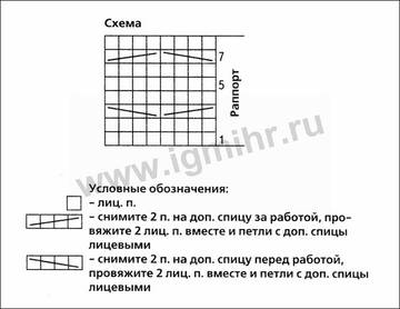 http://s4.uploads.ru/t/ku84f.jpg