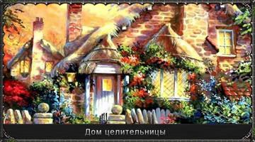 http://s4.uploads.ru/t/l1GpF.jpg