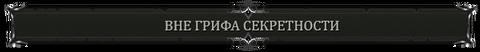 http://s4.uploads.ru/t/l5M03.png