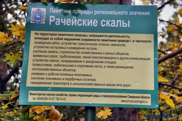 http://s4.uploads.ru/t/lJa35.jpg
