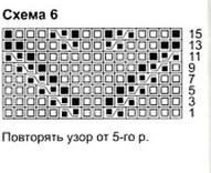 http://s4.uploads.ru/t/lLF5e.jpg