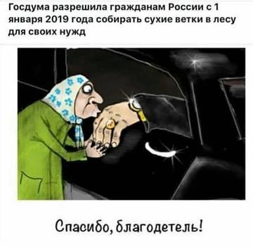 http://s4.uploads.ru/t/lQs9b.jpg