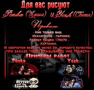 http://s4.uploads.ru/t/lTGoE.png
