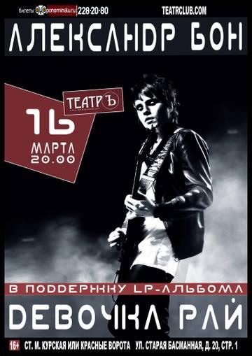 http://s4.uploads.ru/t/lWoPg.jpg