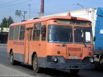 http://s4.uploads.ru/t/lyNGZ.jpg