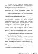 http://s4.uploads.ru/t/mBV8k.jpg