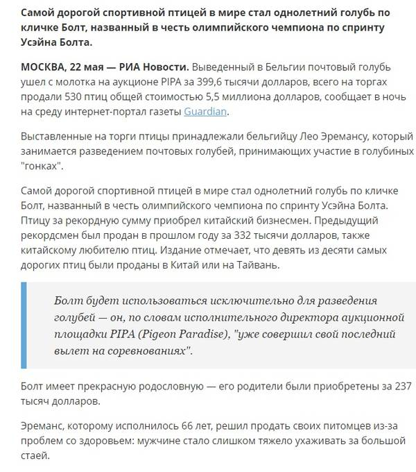 http://s4.uploads.ru/t/mE80k.jpg