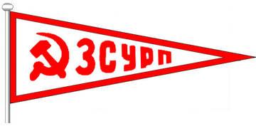 http://s4.uploads.ru/t/mdlCO.jpg