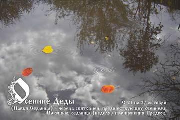 http://s4.uploads.ru/t/mjOKD.jpg