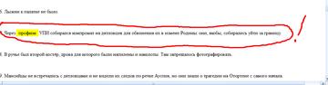 http://s4.uploads.ru/t/mowR5.png