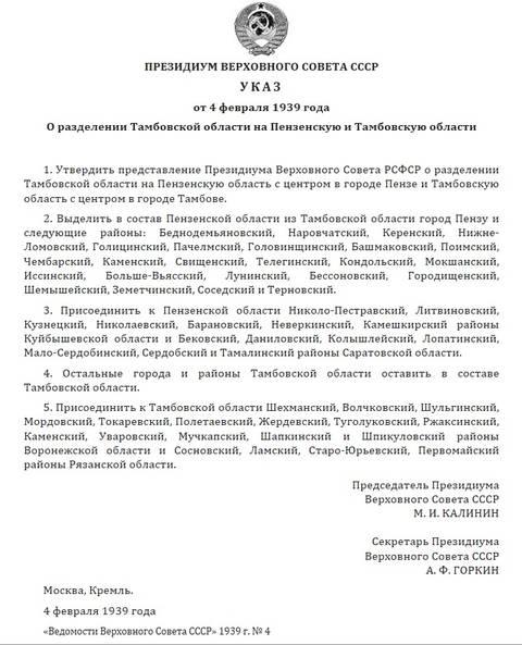 http://s4.uploads.ru/t/nLHUJ.jpg