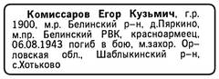 http://s4.uploads.ru/t/nZkz4.jpg
