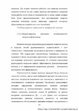 http://s4.uploads.ru/t/nubPl.jpg