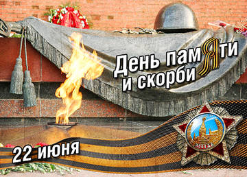 http://s4.uploads.ru/t/nw8f4.jpg