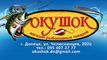 http://s4.uploads.ru/t/oDF4w.jpg