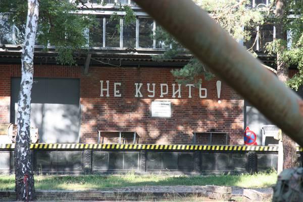 http://s4.uploads.ru/t/oeQZi.jpg