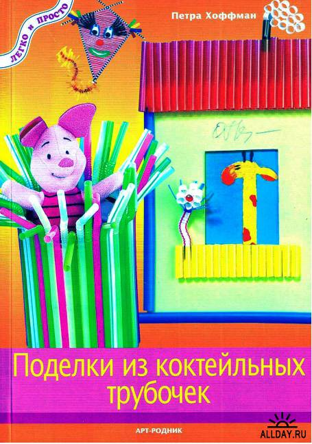 http://s4.uploads.ru/t/p3HEh.jpg