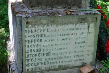 http://s4.uploads.ru/t/pKN69.jpg