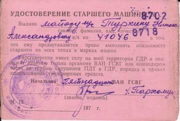 http://s4.uploads.ru/t/pKwFV.jpg