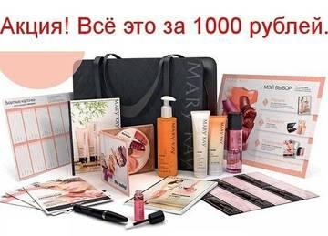http://s4.uploads.ru/t/pRoFQ.jpg