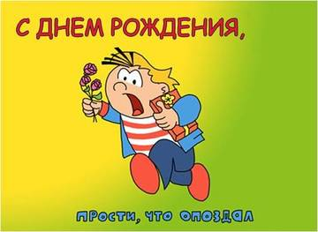 http://s4.uploads.ru/t/pnWSV.jpg