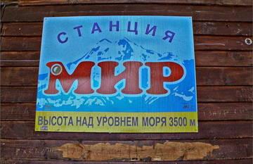 http://s4.uploads.ru/t/qEMDQ.jpg