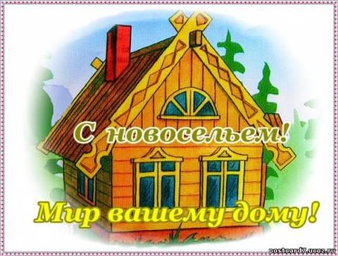 http://s4.uploads.ru/t/qIsCy.jpg