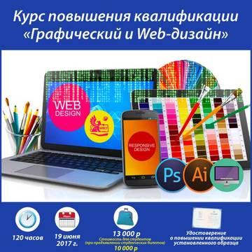 http://s4.uploads.ru/t/qNhjO.jpg