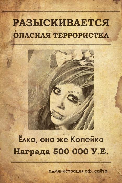 http://s4.uploads.ru/t/rRnPQ.jpg