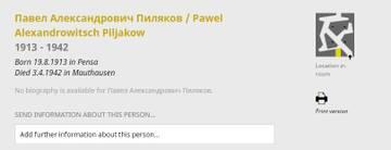 http://s4.uploads.ru/t/s5NrD.jpg