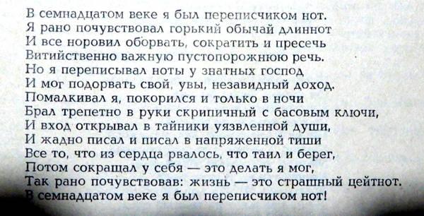 http://s4.uploads.ru/t/shNqu.jpg