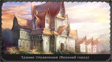 http://s4.uploads.ru/t/tGzJY.jpg