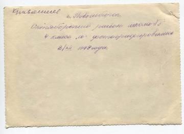 http://s4.uploads.ru/t/tHxUi.jpg