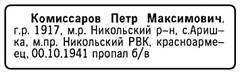http://s4.uploads.ru/t/tVa3y.jpg