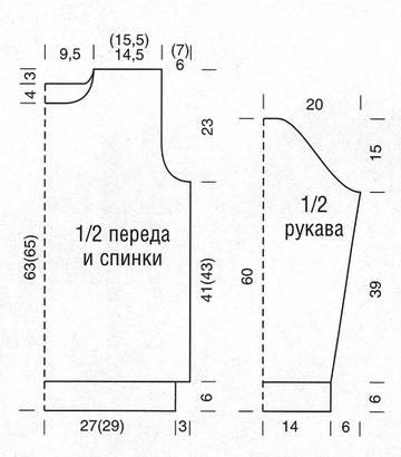 http://s4.uploads.ru/t/tsnu7.jpg