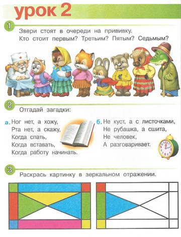 http://s4.uploads.ru/t/twzJ4.jpg